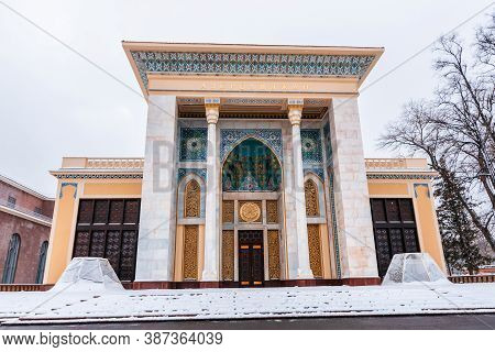 Moscow, Russia-february 02, 2020: A Fragment Of The Facade Of The Pavilions At Vdnh In Moscow Agains