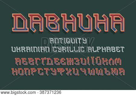 Isolated Ukrainian Cyrillic Alphabet. Reddish Blue Vintage 3d Font. Title In Ukrainian - Antiquity.