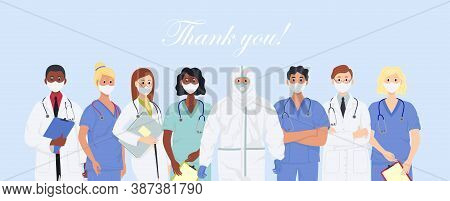 The Medical Team In White Face Masks. Doctor, Nurse, Therapist, Surgeon, Professional Hospital Worke