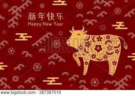 2021 Chinese New Year Vector Illustration With Paper Cut Ox Silhouette, Fireworks, Flowers, Chinese