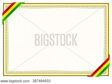Horizontal  Frame And Border With Bolivia Flag, Template Elements For Your Certificate And Diploma.