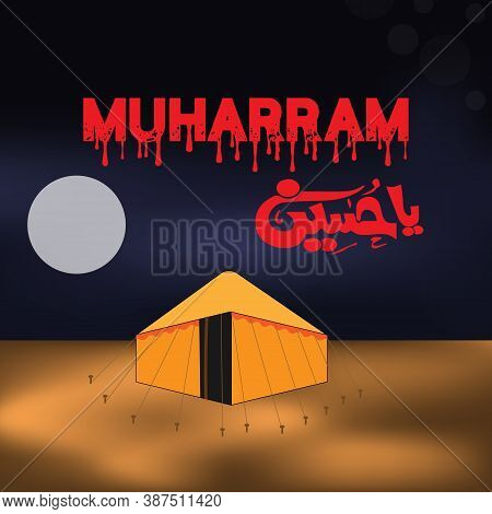Muharram Is Islamic Month Of Muslim And Islamis New Year With Black Background .vector Illustration