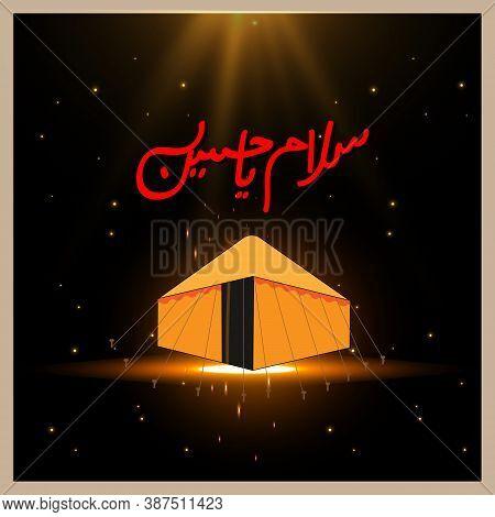 Muharram Ul Haram A Islamic Month For Muslim .a Beautiful Design On Black Backgound .vector Illustra