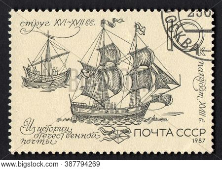 Ussr-circa 1987:vintage Post Transport Represented On Soviet Post Stamp. Hobby Philately. Stamp With