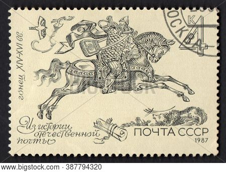 Stamp About The History Of Post. Stamp With Postal Horse. Post Stamp Printed In Ussr. Soviet Post St