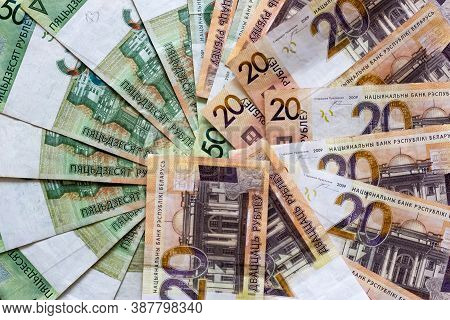 Background Of Belarusian Rubles Of Banknotes, Texture Of Belarusian Rubles