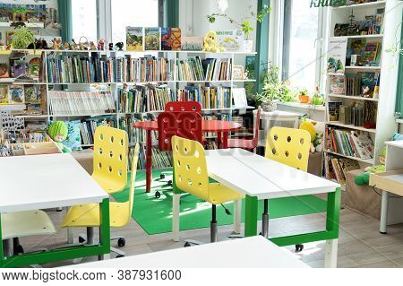 Russia Moscow 25.09.20 Children's City Library. Special Reading Room For Kids With Bright Green, Red