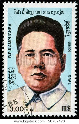 CAMBODIA - CIRCA 1985: A stamp printed in Cambodia shows Son Ngoc Minh (1920-1972) (also known as Achar Mean) - Cambodian communist politician, circa 1985