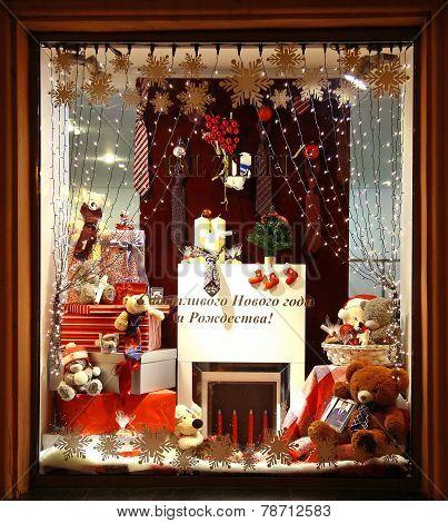 Christmas Decoration Showcase Store Pal Zileri Nizhny Novgorod