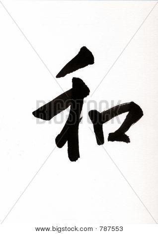 japanische Buchstabe wa, Bedeutung Harmonie