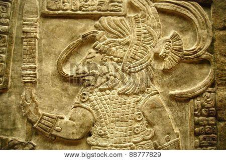 Ancient Maya limestone lintel