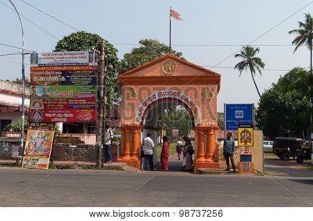 Gate To Dutch Palace In Mattancherry, Kochi