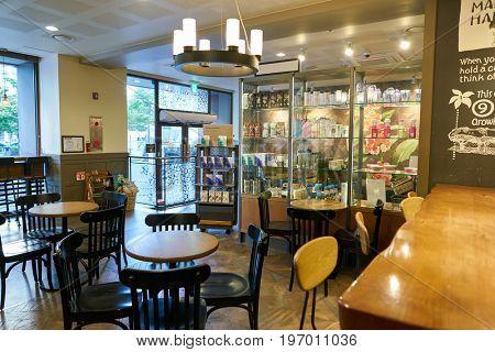 SEOUL, SOUTH KOREA -  JUNE 01, 2017: inside Starbucks coffee shop in Seoul. Starbucks Corporation is an American coffee company and coffeehouse chain.