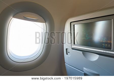 MOSCOW, RUSSIA - CIRCA JUNE, 2017: inside Qatar Airways Airbus A320. Qatar Airways, is the state-owned flag carrier of Qatar.