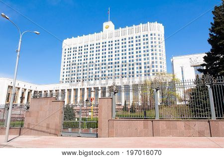 Moscow Russia-May 012017: The House of the Government of the Russian Federation or The White House on May 01 2017. The White House is a government building on the Krasnopresnenskaya embankment.