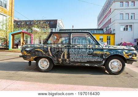 Moscow Russia-May 01: Retro car (ZAZ or Zaporozhets) on Flacon Design Factory on May 01 2017 in Moscow Russia. People come to Flacon to work relax and communicate with artists.