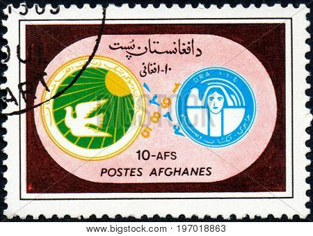 UKRAINE - CIRCA 2017: A postage stamp printed in Afghanistan shows UN Decade for Women from series 10th anniversary of the Union of Afghan Women circa 1985