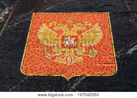 Coat of arms of Russia, represented in the Hanseatic fountain