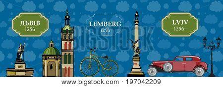 Cartoon retro city isolated. Lviv. Vector illustration.