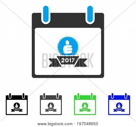 2017 Award Ribbon Calendar Day flat vector icon. Colored 2017 award ribbon calendar day gray, black, blue, green icon variants. Flat icon style for application design.