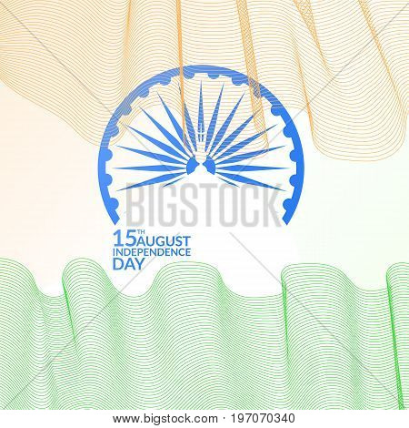Indian Independence Day Card