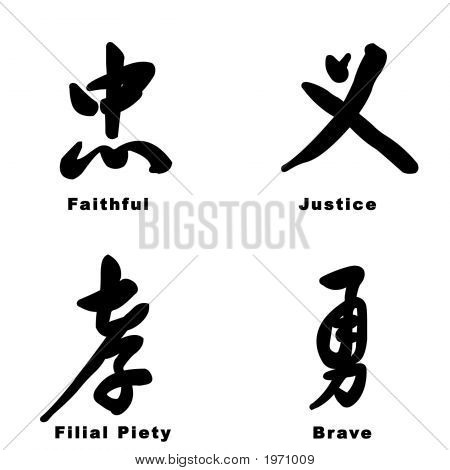 Chinese Manner Tradition