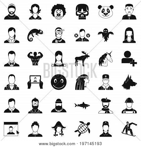 Private icons set. Simple style of 36 private vector icons for web isolated on white background
