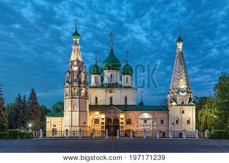 Church of Elijah the Prophet at dusk in Yaroslavl Russia