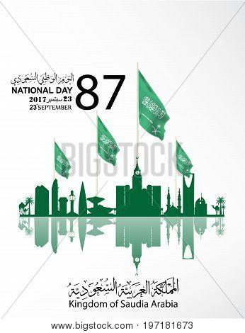Kingdom Of Saudi Arabia National Day 87 -7