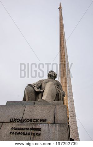 Moscow - May 5, 2017: A General View At The Statue Of Konstantin Tsiolkovski With The Monument To Th