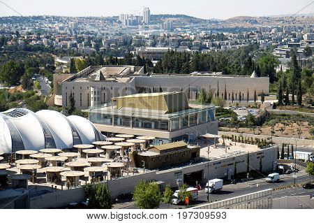 JERUSALEM ISRAEL - JUNE 28 2017: View on the Governmental Campus in the Givat Yam quarter in Jerusalem