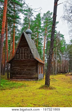Wooden Chapel In Ethnographic Open Air Village Riga Baltic