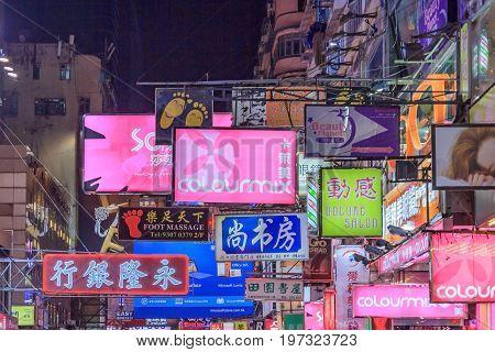 HONG KONG CHINA - NOVEMBER 15, 2014: Colorful light sign billboard in Mongkok at night on November 15, 2014 in Hong Kong. Mong kok is characterized by a mixture of old and new multi-story buildings