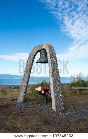 Seafarer's Memorial Bell
