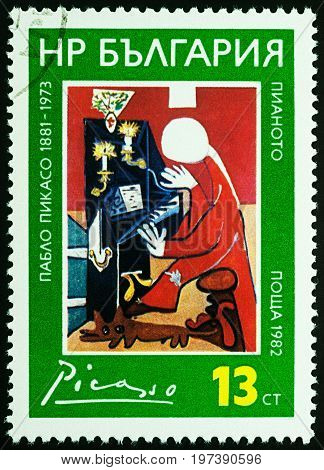 Moscow Russia - July 26 2017: A stamp printed in Bulgaria shows painting Piano (Velazquez) by Picasso (1957) series