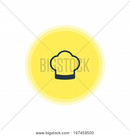Beautiful Restaurant Element Also Can Be Used As Chef Hat Element.  Vector Illustration Of Cooking Hat Icon.