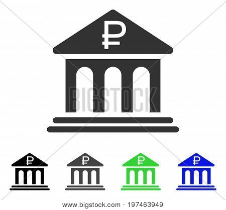 Rouble Bank Building flat vector icon. Colored rouble bank building gray, black, blue, green icon variants. Flat icon style for application design.