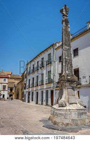 Cordoba, Spain - June 20 : A Minaret Tower On The Streets Of Cordoba On June 20, 2017.