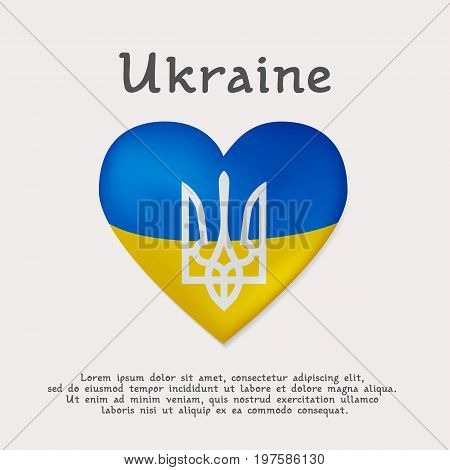 Vector illustration, greetings card, banner or poster theme of Ukraine. The volumetric heart is painted in blue and yellow colors of the Ukrainian flag and the coat of arms is a trident coat. Space for your text.