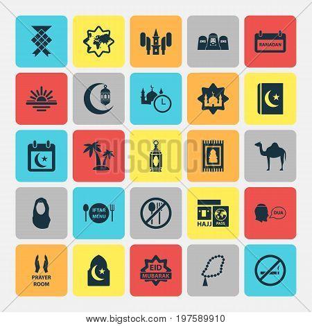 Religion Icons Set. Collection Of Illuminator, Animal, Namaz And Other Elements