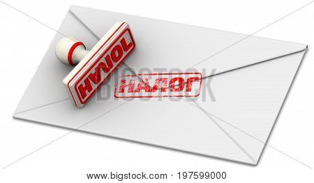 Tax. Seal and imprint on closed postal envelope. Red seal and imprint