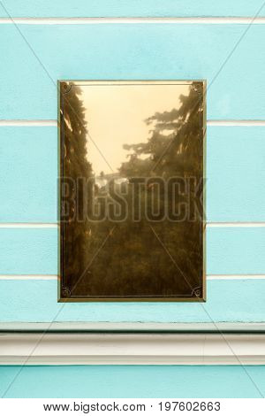 Blank Vertical Polished Brass Plate