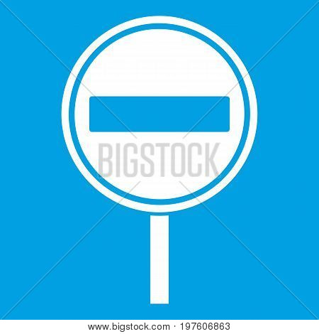 No entry sign icon white isolated on blue background vector illustration