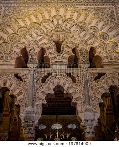 Moorish Intricate Design On The Arch Inside The Mosque Church Of Cordoba, Spain, Europe