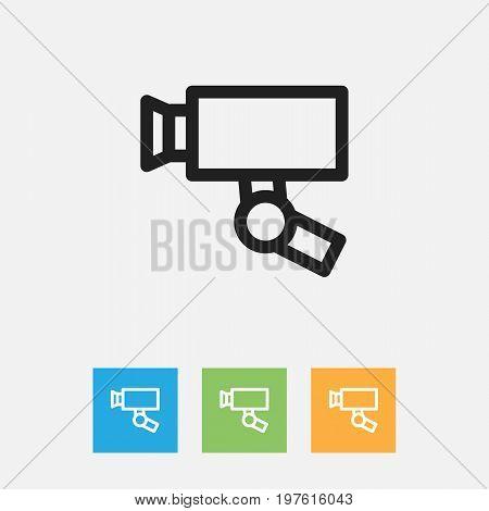 Vector Illustration Of Trade Symbol On Guard Camera Outline