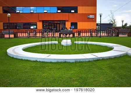 Novosibirsk Novosibirsk oblast Siberia Russia - July 3 2017: the Technopark of Novosibirsk Academgorodok ( Academpark ). Sign Academpark representing the combination of the letters