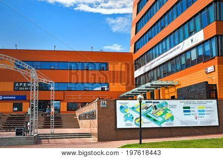 Novosibirsk Novosibirsk oblast Siberia Russia - July 3 2017: the Technopark of Novosibirsk Academgorodok (Academpark)