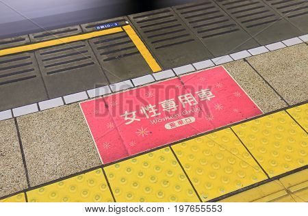 TOKYO JAPAN - JULY 11, 2017: Female only carriage train sign at Tokyo subway station. Female only train is to prevent sexual harassment during ruch hours.