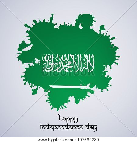 illustration of Saudi Arabia flag background with Happy Independence Day text on the occasion of Saudi Arabia National Day