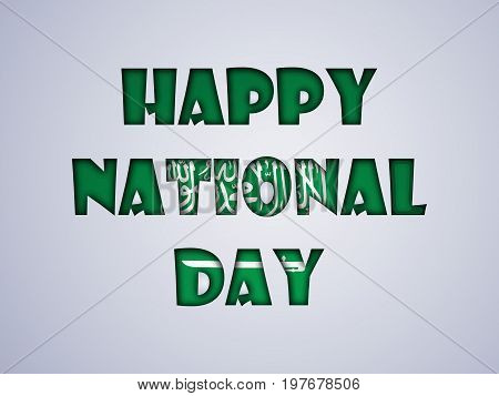 illustration of Happy National Day text on the occasion of Saudi Arabia National Day